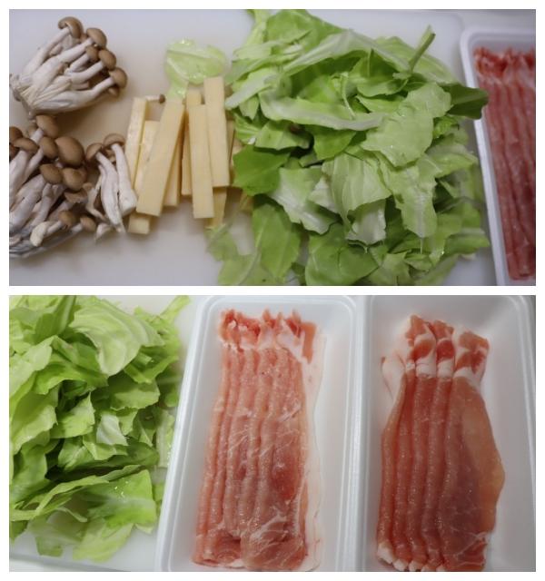 肉巻き野菜材料