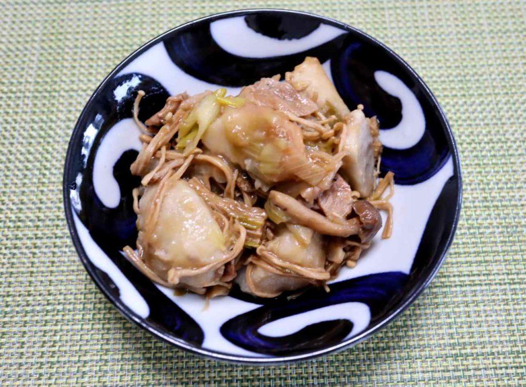 里芋と豚肉ときのこの無水煮物の出来上がり