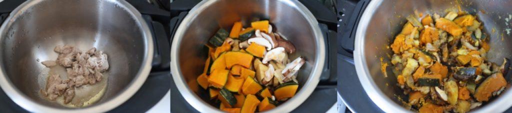 ホットクックで作る幼児食:かぼちゃと根菜と豚肉の無水煮物の作り方