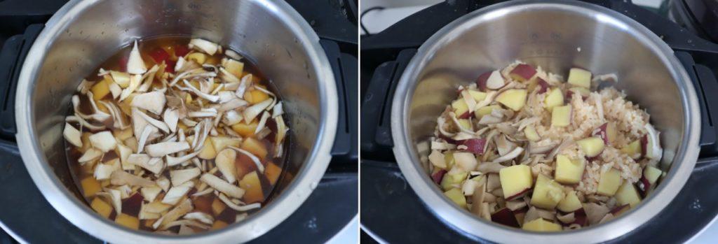 ホットクックで作る幼児食:サツマイモと舞茸の炊き込みご飯の作り方