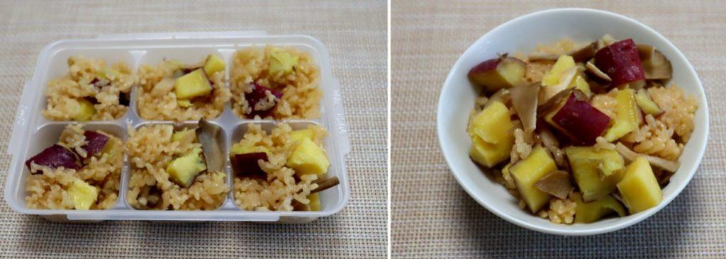 ホットクックで作る幼児食:サツマイモと舞茸の炊き込みご飯の出来上がり
