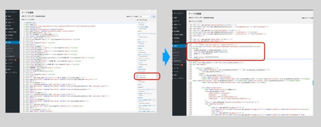 Googleアナリティクスをwordpressで新しいブログサイトに設置方法