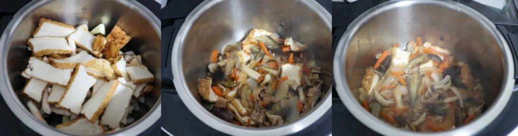 豚肉と厚揚げの無水煮物のレシピ